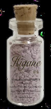 Higane-Small4resize