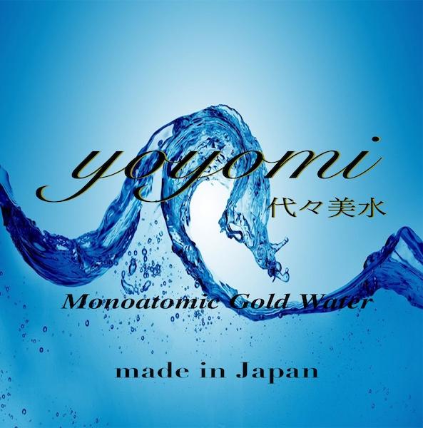 sample-yoyomisui-blue1-resize