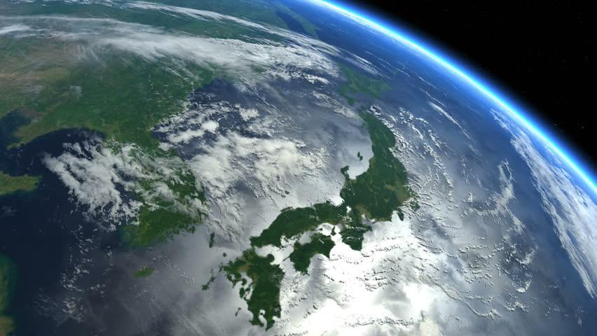 Earth Japan