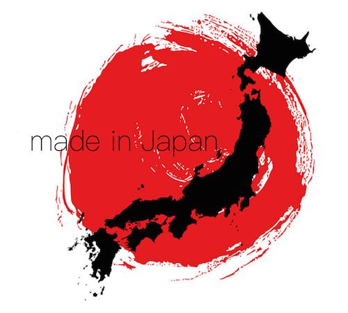 japan1resize